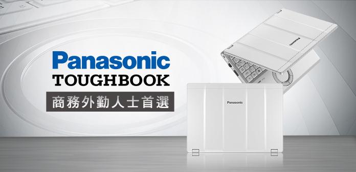 Panasonic 筆電