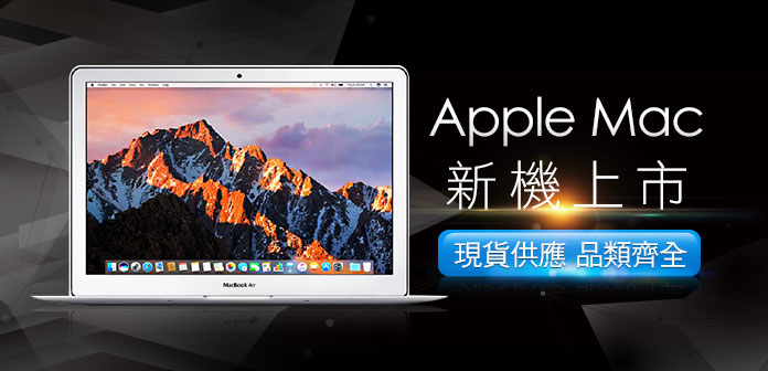 Apple Mac新機