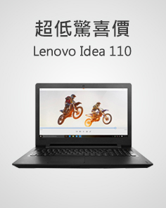 筆電Lenovo