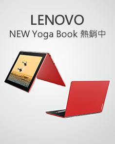 NEW Yogabook