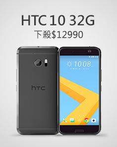 HTC10  32G