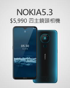 NOKIA5.3 超大螢幕