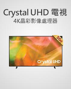 Samsung 50型 UHD