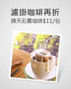 食品_咖啡
