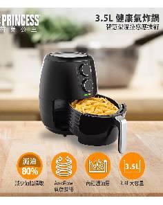 家電-氣炸鍋