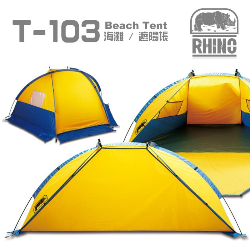 RHINO犀牛戶外登山露營