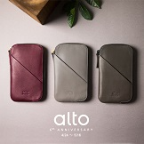 ALTO皮革品牌 9折