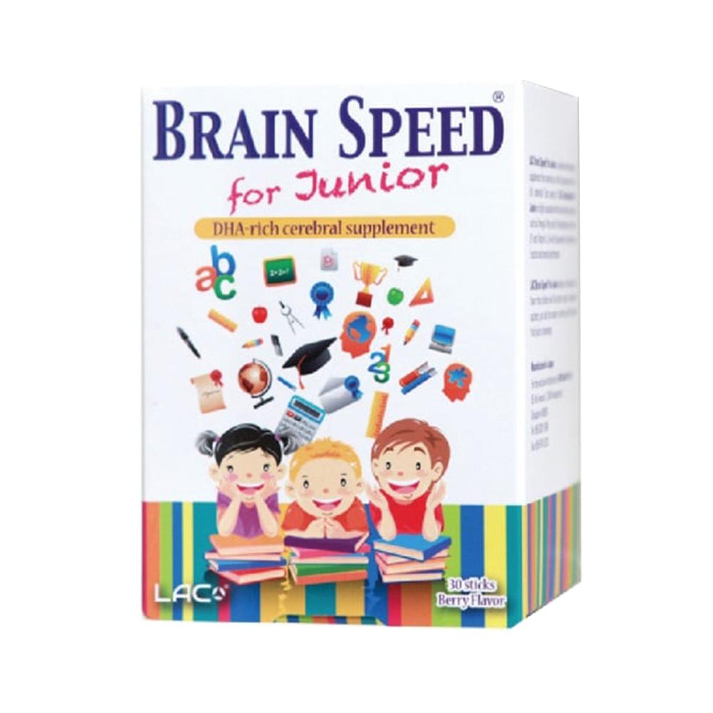 GNC☼鞏固孩子學習力