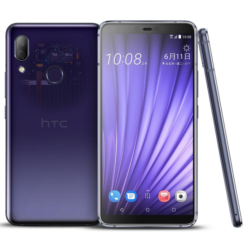 HTC U19e 購機贈6好禮