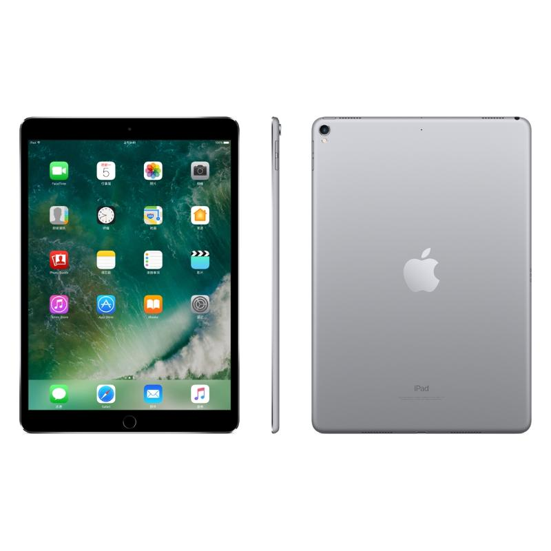 iPadPro 2017