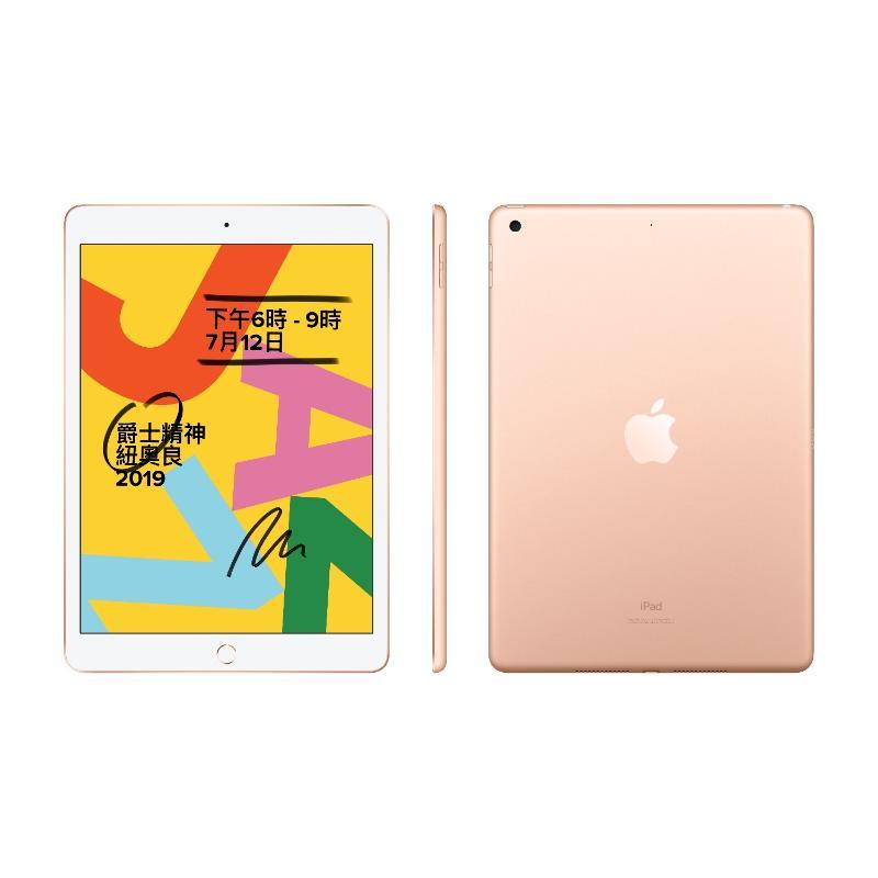 iPad 10.2 下殺97折