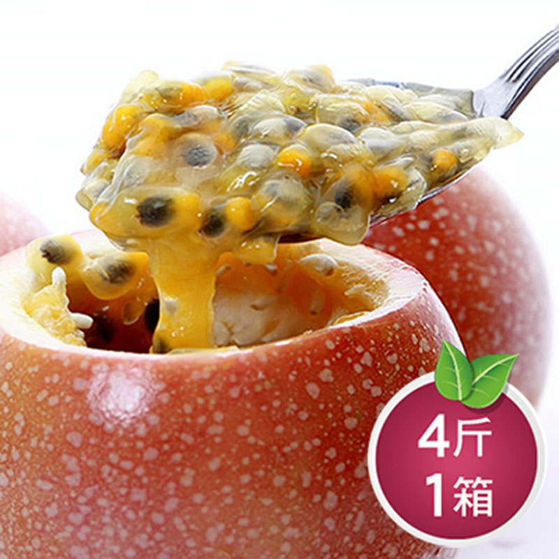 新鮮水果看這裡!