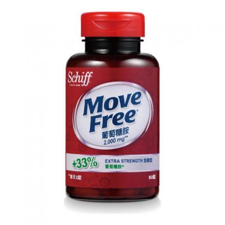Move Free☆偷偷折!
