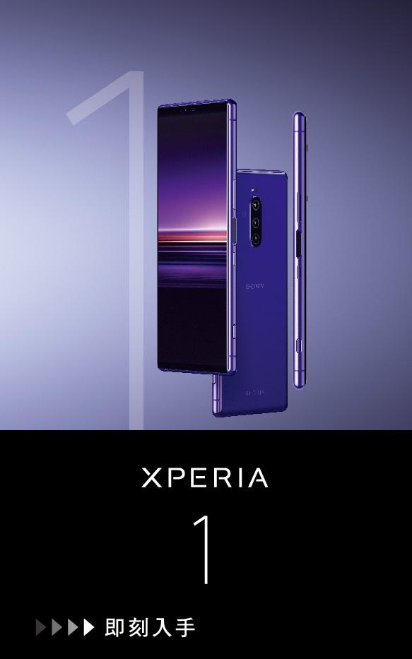 Xperia旗艦店-