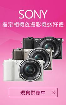 相機/相機配件