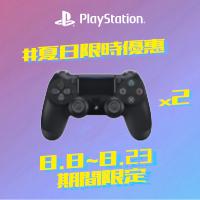 PS4雙手把+雙遊戲限時降快搶