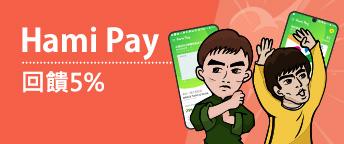 Hami Pay 5%
