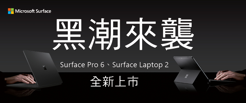 NEW Surface