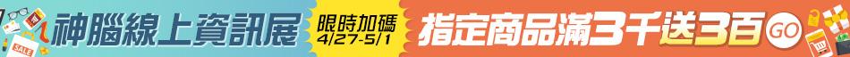 4/27-5/1活動