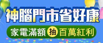 活動banner