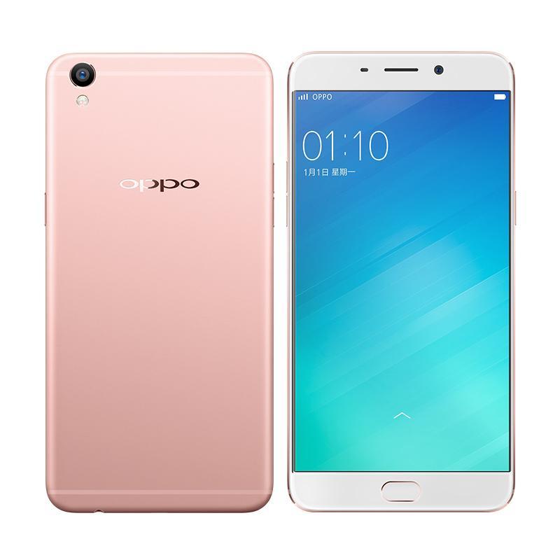 OPPO R9 Plus (X9079) 64G