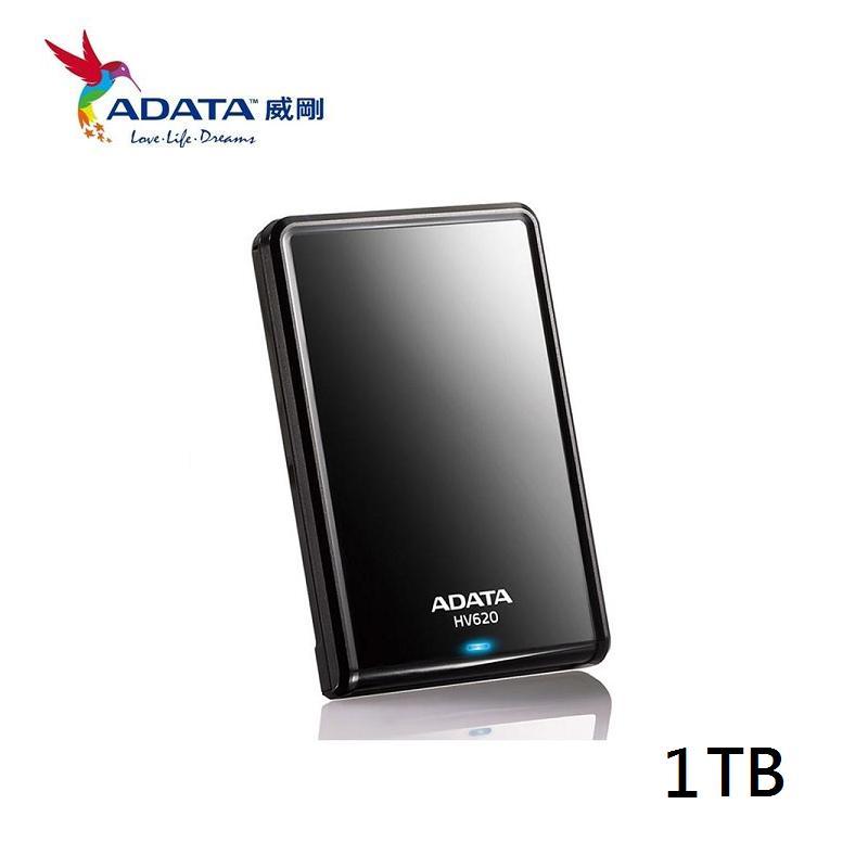 ADATA 威剛 硬碟 USB3.0 1TB 2.5吋 黑 (HV620)
