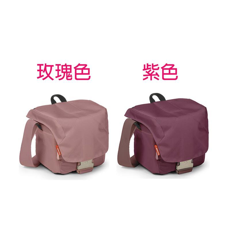 MANFROTTO 曼富圖 BELLA III 側背包 (玫瑰色、紫色)