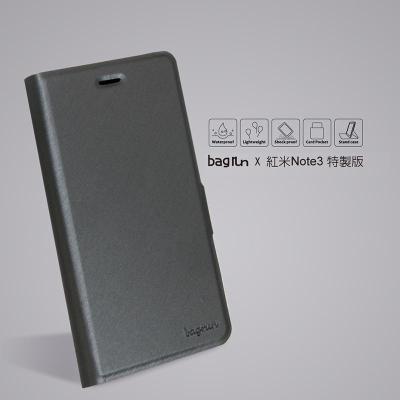 Bagrun側掀皮套Xiaomi 紅米 Note 3 特製版 黑灰