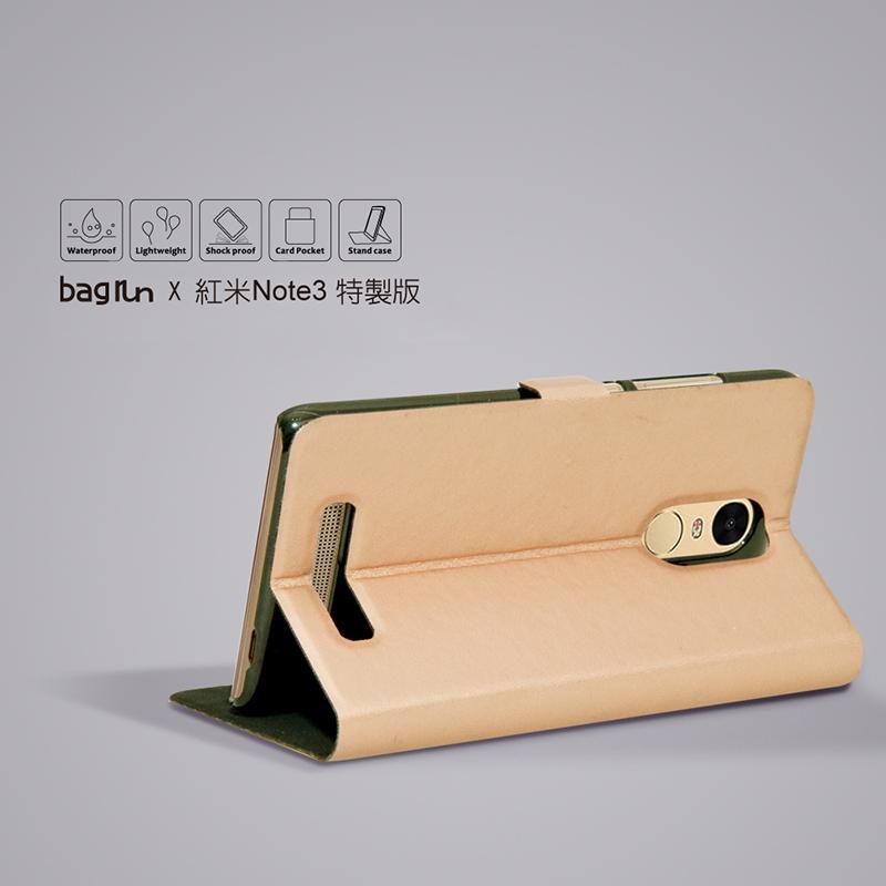 Bagrun側掀皮套Xiaomi 紅米 Note 3 特製版 粉