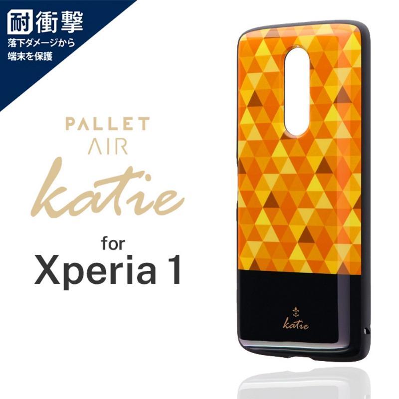 LEPLUS Xperia 1 PALLET AIR Katie H 輕量耐衝擊殼-馬賽克黃