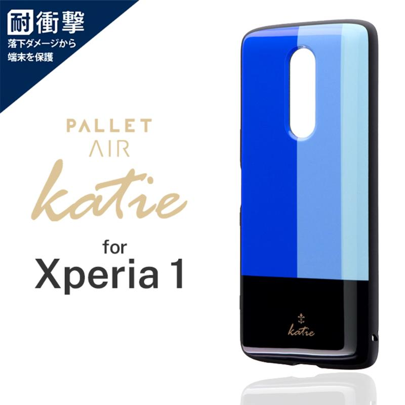 LEPLUS Xperia 1 PALLET AIR Katie F 輕量耐衝擊殼-多彩藍