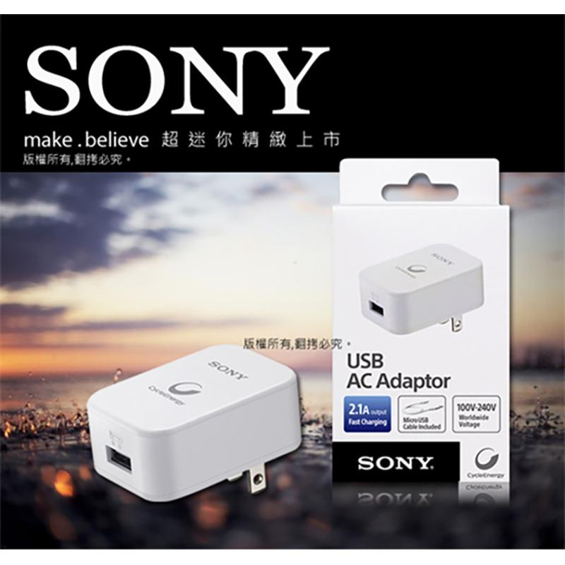 SONY CP-AD2  2.1A 快速旅充