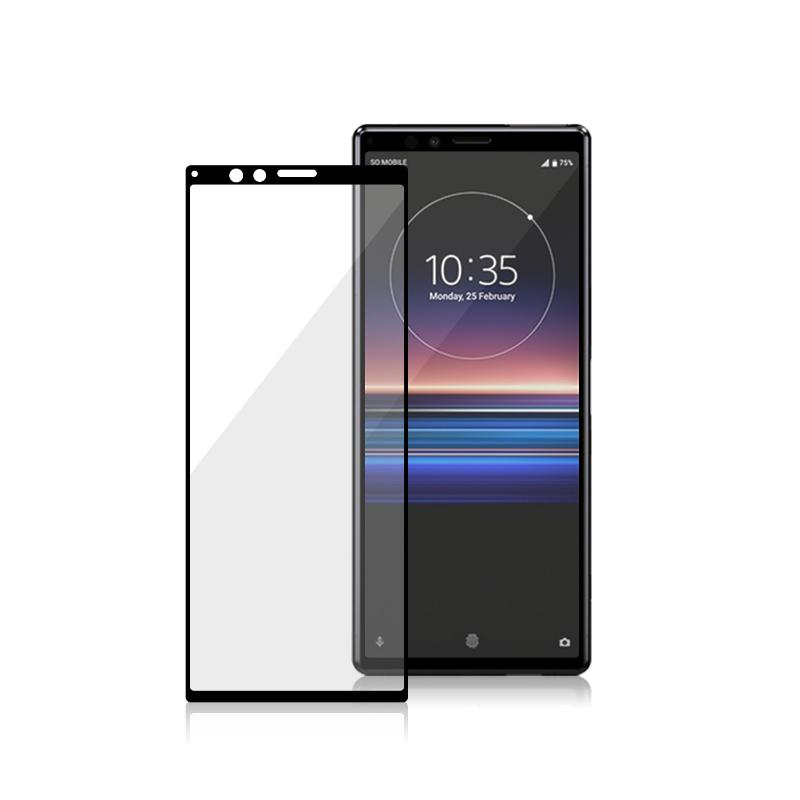滿版玻璃保護貼 Sony Xperia 1 (Made For Xperia)