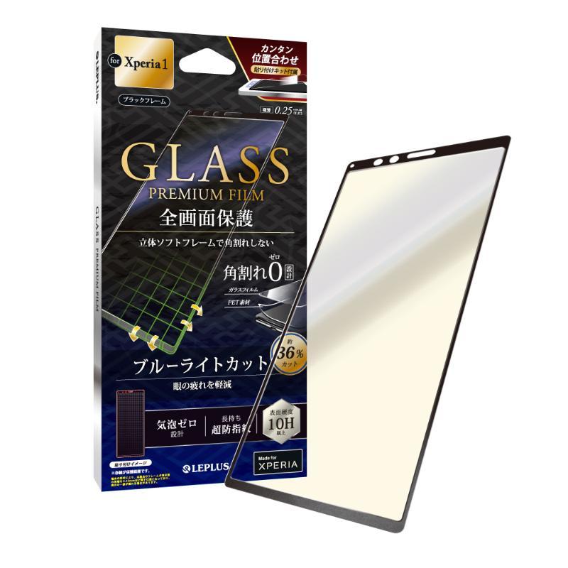 LEPLUS Xperia 1 GLASS PREMIUM FILM 3D玻璃保護貼(藍光黑框)
