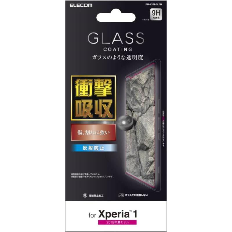 ELECOM Xperia 1/仿玻璃保護貼/衝吸/反射防止