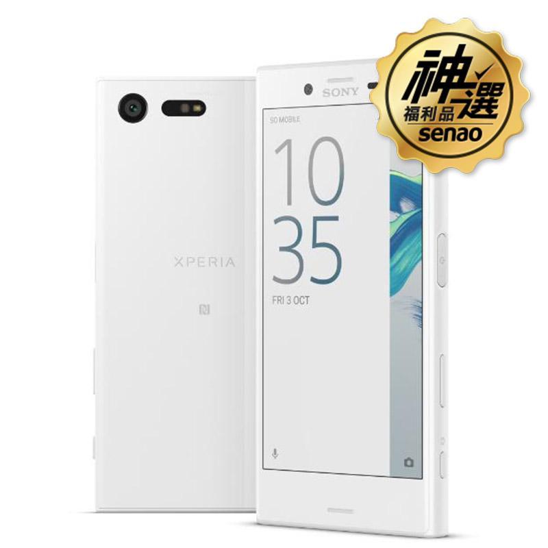 Sony Xperia X Compact (F5321) 白【神選福利品】
