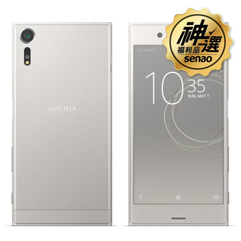 Sony Xperia XZs (G8232) 銀【神選福利品】