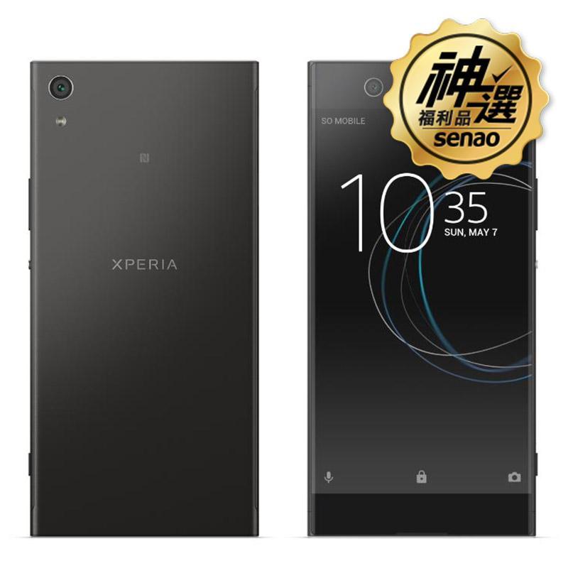 Sony Xperia XA1 Ultra(G3226) 黑【神選福利品】