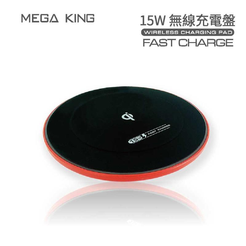MEGA KING 15W無線充電盤(不挑款出貨)