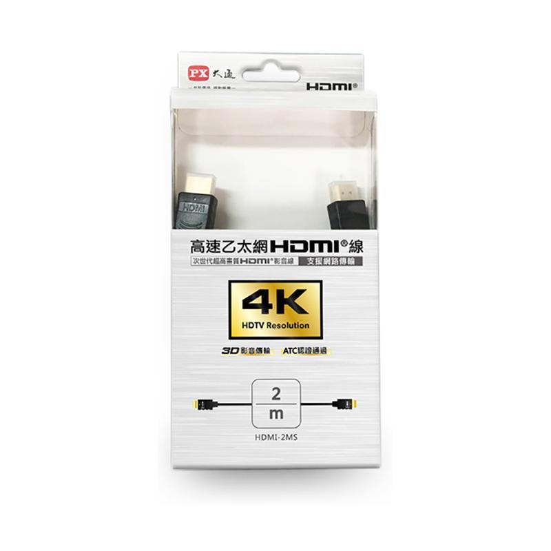大通高速乙太網HDMI線2米(HDMI-2MS)