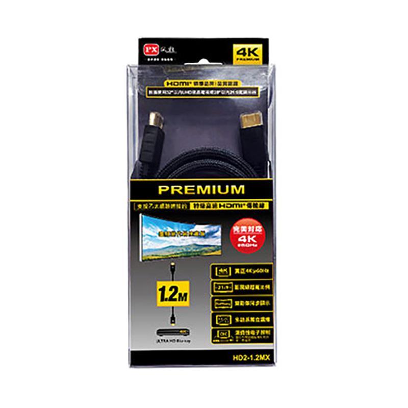 大通 PREMIUM 特級高速HDMI傳輸線1.2米 HD2-1.2M