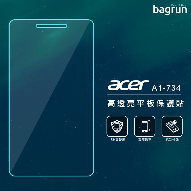 bagrun平板保護貼 ACER A1-734  (7吋)