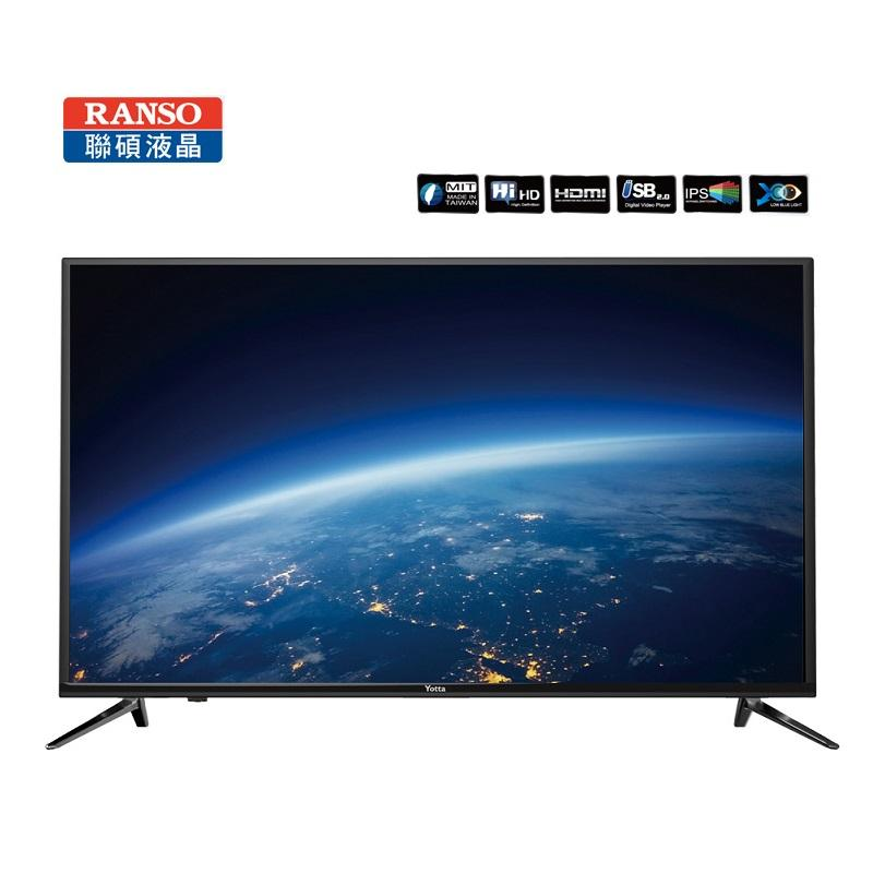 RANSO 聯碩 RF-32DA3 32型 LED 液晶顯示器 附視訊盒【無安裝服務】加碼贈OVO-D1 mini版