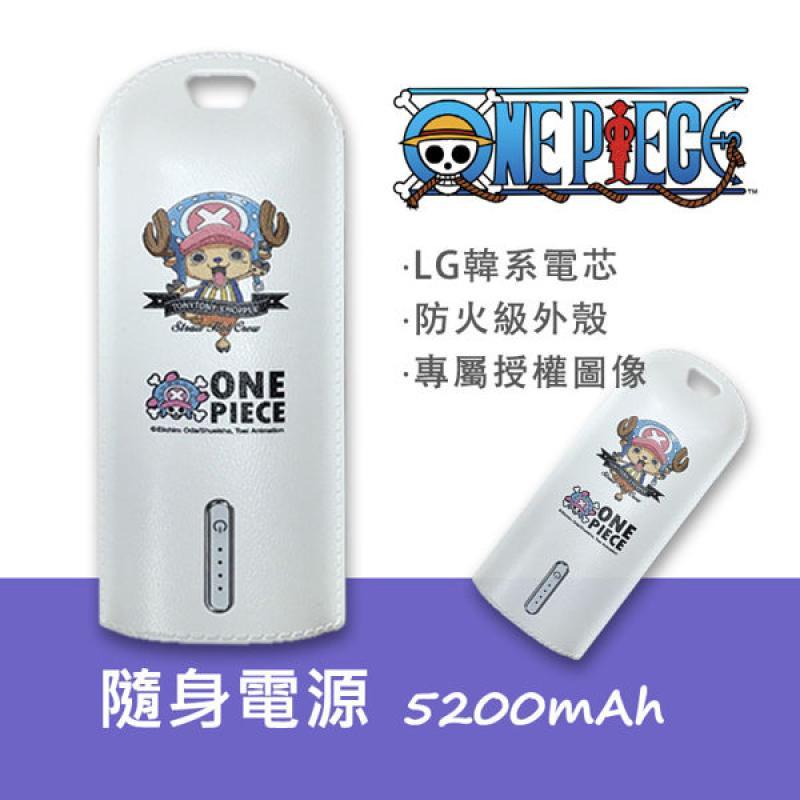 One Piece 授權隨身電源 5200 喬巴 白(BSMI)