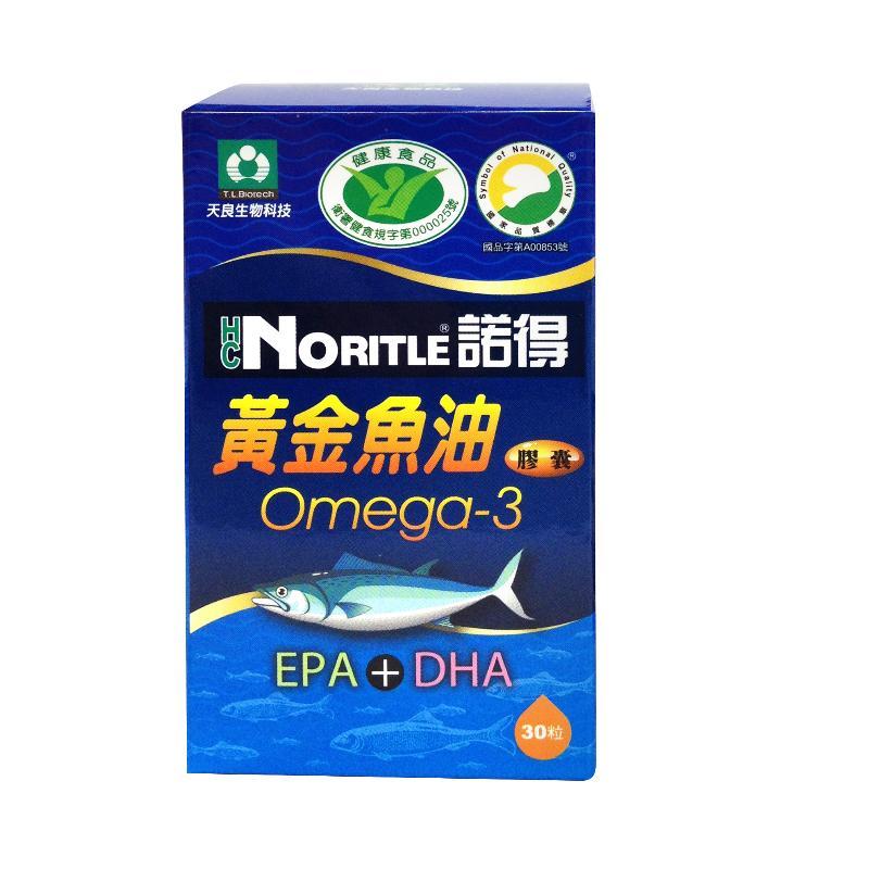 諾得健字號黃金魚油膠囊Omega-3 EPA+DHA(30粒x3瓶)PVC禮盒組