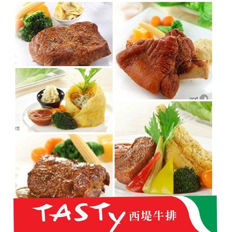 【贈品】西堤餐券2入