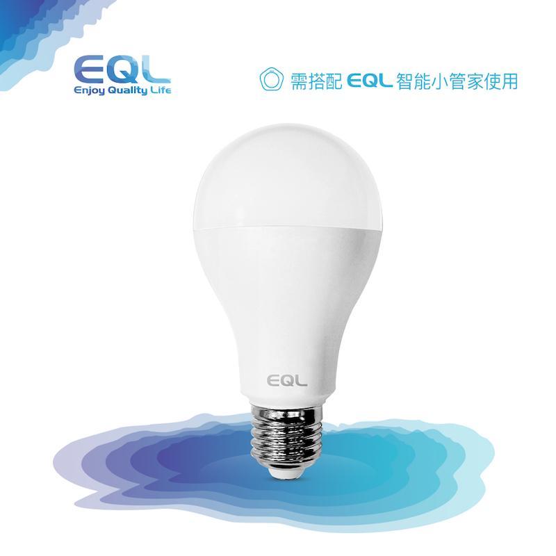 【會員優惠】智慧家電EQL-智慧LED燈泡 RIH6005