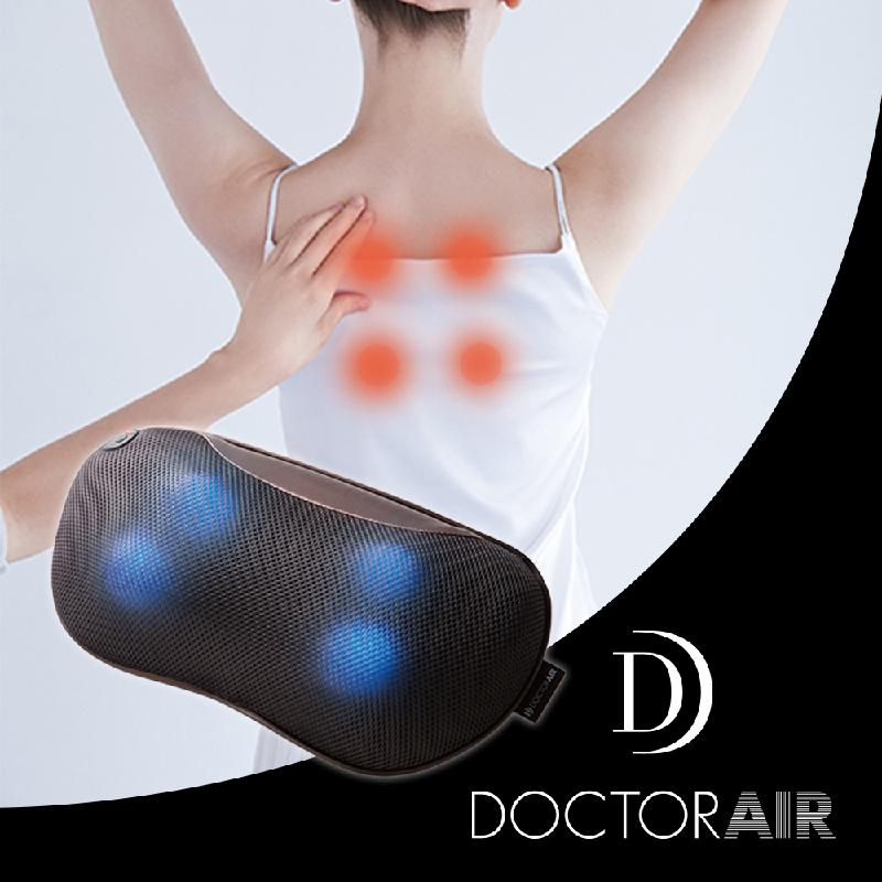 DOCTOR AIR 3D 按摩枕 棕