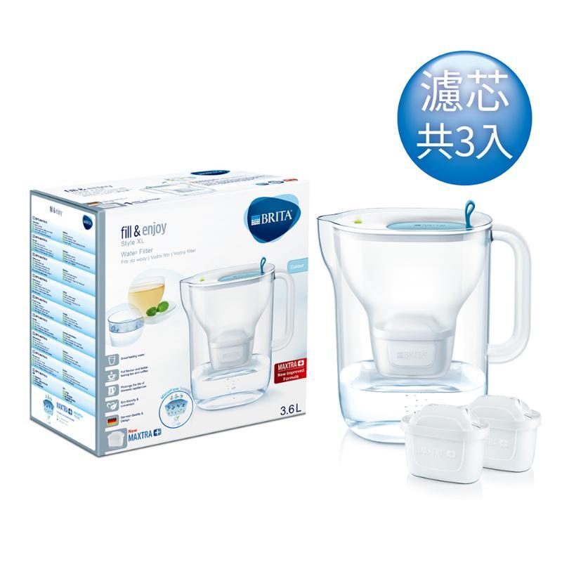 濾水壺/BRITA Style 純淨濾水壺 藍色+MAXTRA PLUS P2 濾芯 (共3芯)
