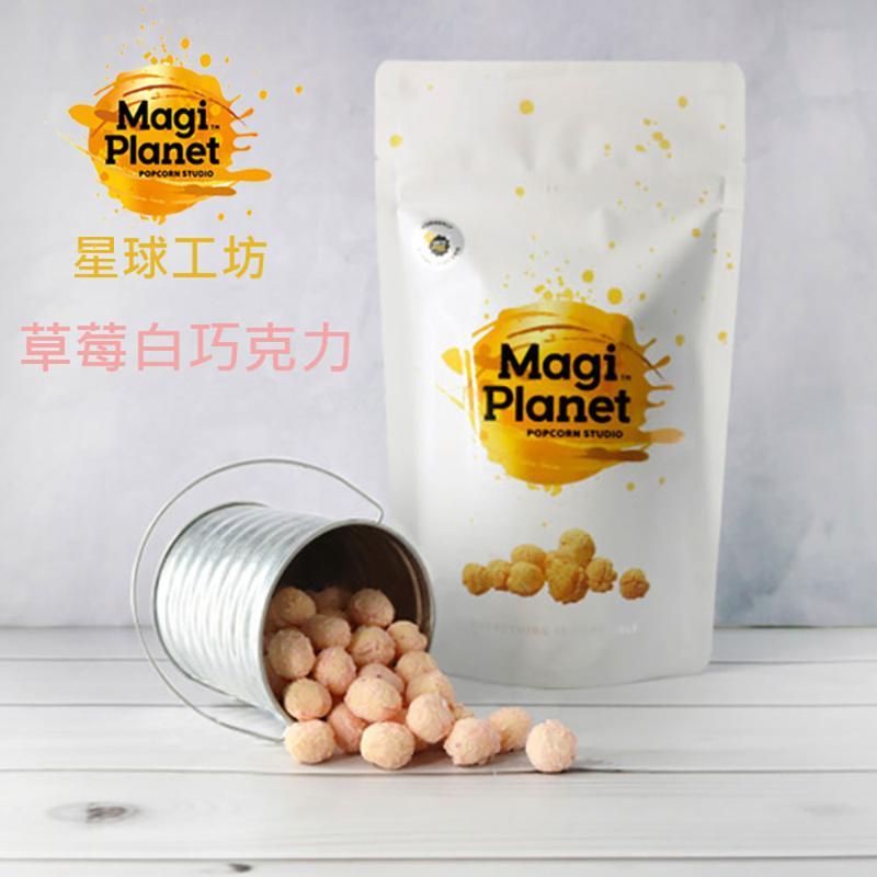 送完為止【Magi Planet星球工坊爆米花】草莓白巧克力160G 送玫瑰鹽焦糖50G